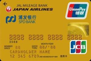 浦发银行信用卡排行榜 浦发银行最值得办的信用卡