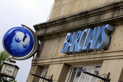英国五大银行排行榜