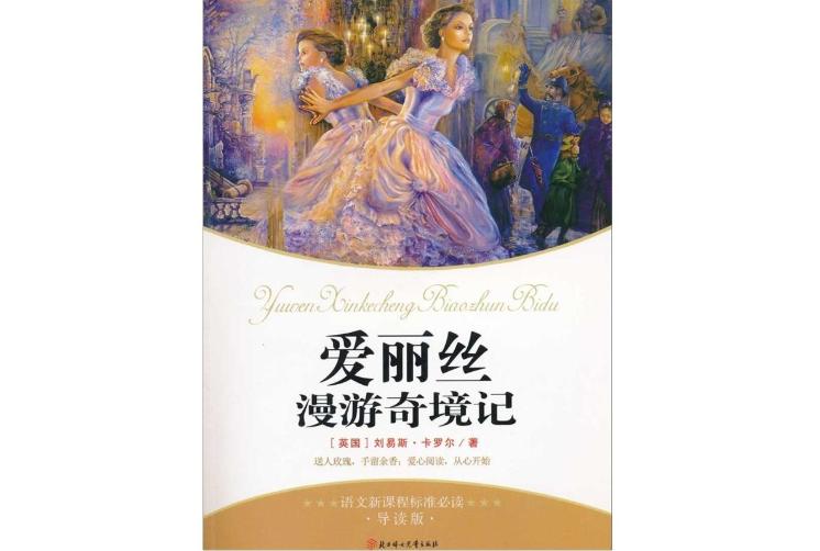 在线中文字幕亚洲日韩亚洲久久无码中文字幕童話书排行榜 儿童必看書籍,你的孩子get了吗