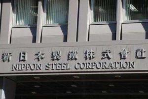 日本三大钢铁企业排行榜,神刚第三,第一实至名归!