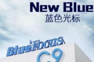 國八大文化傳媒公司排行榜h夢磥�榜藍色光標第