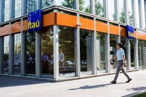 巴西五大银行排名:巴西银行仅第三,有三家由政府控股
