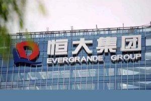 中國房地產企業排名:萬達墊底,第二名獲中國馳名商標