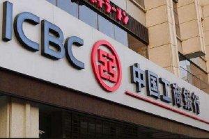 2020世界十大银行排行榜:中国占一半,西班牙上榜一位