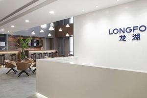2020北京十大房地產公司排行榜:首創置業上榜,第一獲多個獎項
