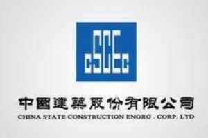 北京十大建筑公司排行榜:中國電建上榜,中國鐵建獲獎最多