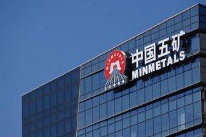 2020世界十大钢铁企业:超一半是中国企业,宝武钢铁第四