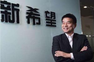 2020中國化工十大富豪:劉氏家族第一,萬達尚吉永上榜