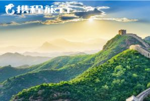 韩国三级片大全在线观看旅游网站排名:飞猪上榜,马蜂窝最受年轻人青睐