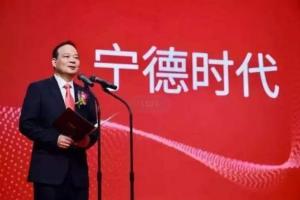 2020中國電池業十大富豪:黃世霖第二,寧德時代五人上榜