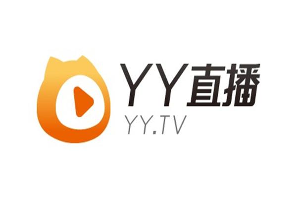 2002十大娱乐APP排行榜  斗鱼国内第一家在美上市直播平台