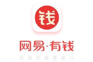 理财app排行榜前十名:东方财富上榜,第三由平安集团出品