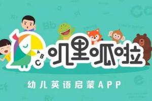 儿童韩国三级片大全在线观看APP排行榜前十名:作业帮和流利说的子品牌上榜