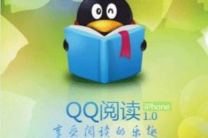 免费追书软件排行榜:QQ阅读用户量最多,当当云阅读上榜