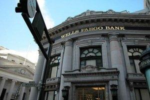 世界十大最佳投资银行 美国上榜多第一是摩根大通