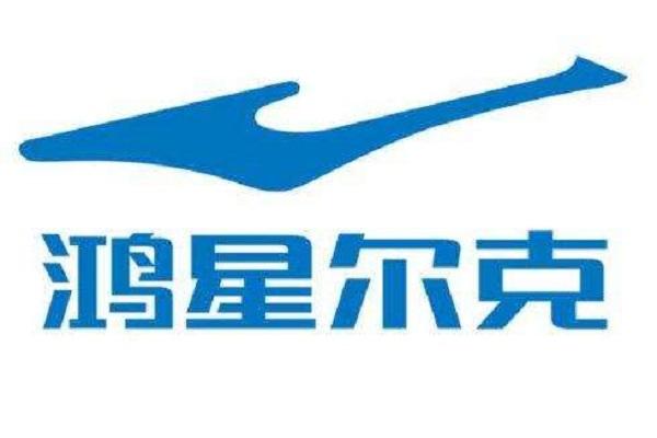 国内一线运动品牌前十:安踏李宁前3,第9复古风吹向国外