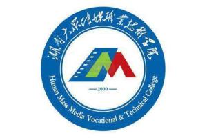 长沙yy苍苍私人影院免费职业学校排名 :第一名校友有汪涵,电力类第二