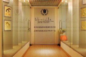美容美发亚洲久久无码中文字幕職業学校:沙宣上榜,第三是流行时尚风向标