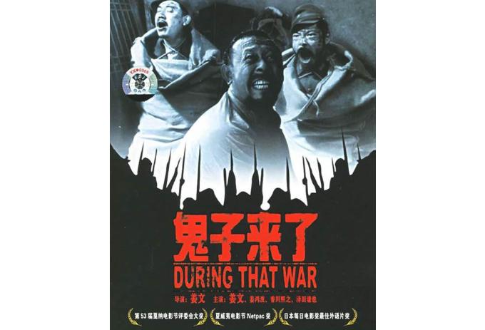 全球十大战争电影排行榜 最经典好看的战争片,你最爱哪一部