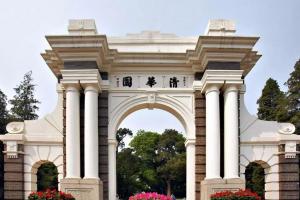 在线中文字幕亚洲日韩工科排名前十的大學:上海交大上榜,清華第一