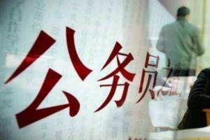 人妻中文字幕无码系列最好的亚洲久久无码中文字幕職業:公務員榜上有名,第八竟然是它