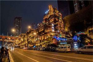 國人口最多的大城市 北京海榜 重慶登顶第