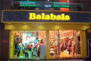 中國童裝行業十強 巴拉巴拉上榜安踏兒童發展迅速