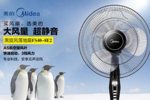 世界十大電風扇品牌:戴森上榜,美的第一