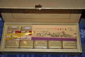 中国十大最贵香烟 毛氏雪茄更是非卖品的存在