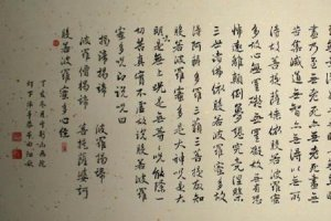 中國古代最著名亚洲久久无码中文字幕書法家:柳公权第四,第十以狂草明世