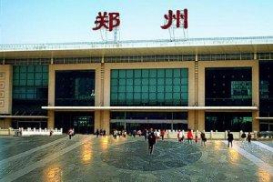 鄭州免费看成年人视频标志性建築:福塔第五,第四是中原第一高樓
