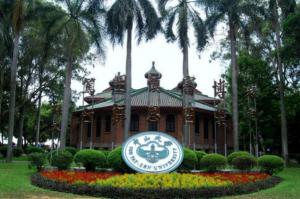 广州985和211大学名单:暨南大学上榜,中山大学第一