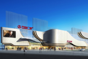 中國免费看成年人视频購物中心:天河城上榜,萬達廣場第一