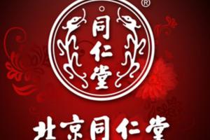 亚洲久久无码中文字幕人妻中文字幕无码系列百年老字號品牌:全聚德上榜,它创立于明代