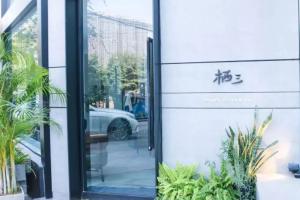 鄭州十大網紅餐廳排行榜  留白西餐廳最文藝,第七是鄭州老店