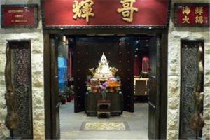北京高档火锅店排行榜:海底捞上榜,第一在北京只有三家