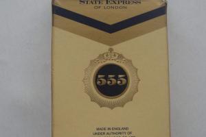 15元左右的香烟排行榜 湖北黄鹤楼烟上榜,第十是好日子软包
