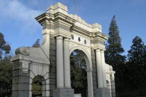 世界十大最強計算機專業大學,清華大學上榜,麻省理工第二