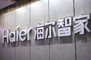 家电龙头股排行榜:国光电器上榜,第一有44家投资公司