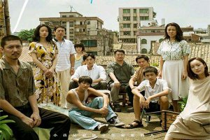 2020中國最火十大電視劇 隱秘的角落的爬山梗火爆全網