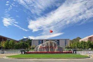 世界十大科学院:中国科学院稳居榜首 北京大学上榜