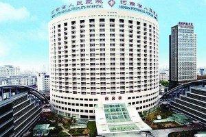 全国十大最堵三甲医院 北京大学第三医院等待时间超过半个小时