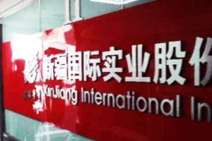 一带一路龙头股排行榜,中海油服强势上榜,中钢国际夺魁