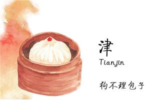 天津旅游必吃的五大老字号美食 狗不理包子名气极高