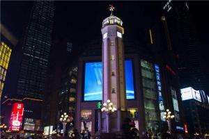 重庆五大商業中心排名 解放碑上榜第一南坪人气高
