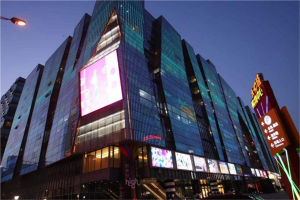 天津人气最旺的購物地点 天津大悦城与恒隆广场上榜