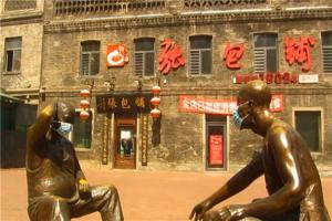 哈尔滨道外必吃的五家老字号 张包铺包子出名老鼎丰糕点出名