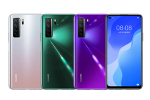 2020最值得購買的手機 華為nova 7 SE性價比超高