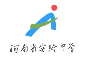 郑州十大重点高中排名 河南省实验中学上榜第一