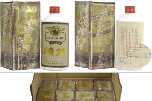 中国最贵的十瓶白酒 茅台多款上榜国藏汾酒售价百万起